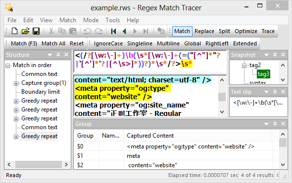 Regex Match Tracer Screen shot